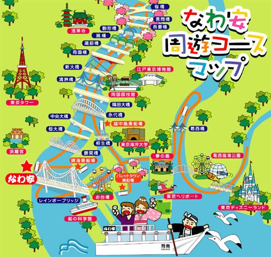 周遊コースマップ